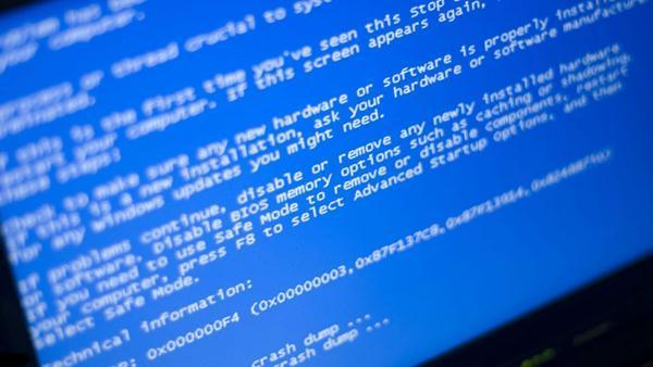 Сбой программного обеспечения