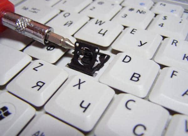 Заливание клавиатуры