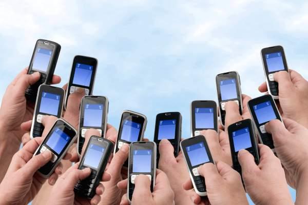 mobilnyi-telephon