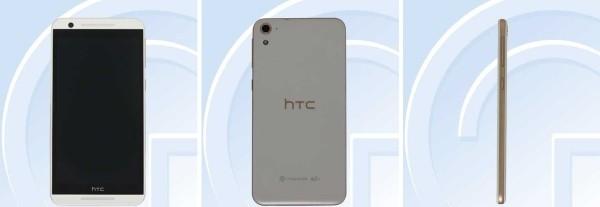 htc-one-e9st