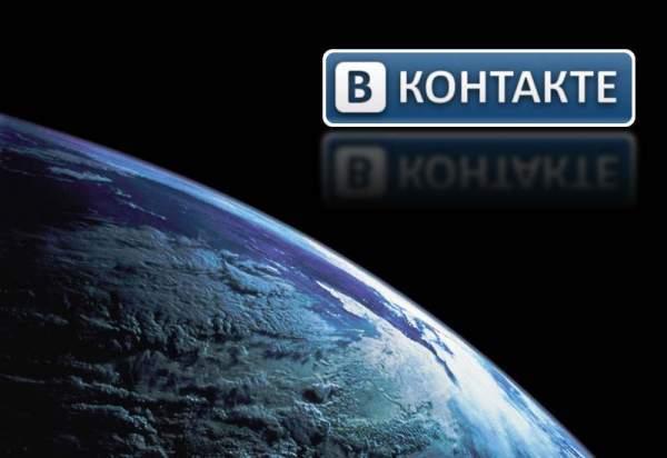 Vkontakte-2