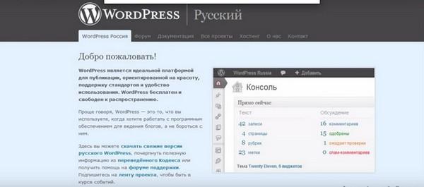 wordpress-ustanovka-na-denwer01