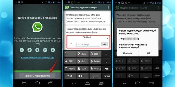 registratiya-v-whatsapp-2-768x384